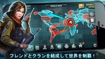 Art Of War 3: 現代戦争 リアルタイム 戦略のおすすめ画像7
