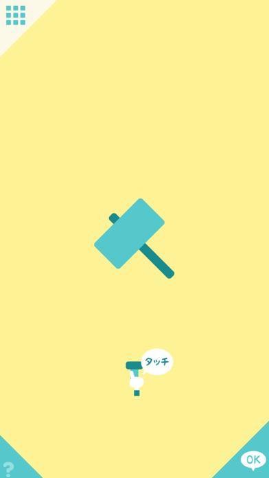 animatope(アニマトペ)のおすすめ画像3
