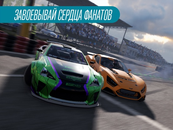 Игра CarX Drift Racing 2