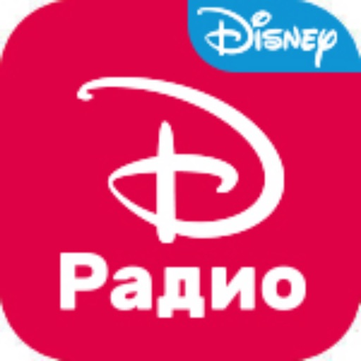Радио Disney