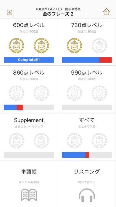英単語  by 物書堂のおすすめ画像2