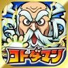コトダマン-共闘ことばRPG - iPhoneアプリ