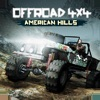 4x4 Next Gen 2 American Hills - iPhoneアプリ