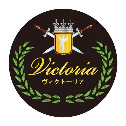 Victoria 公式アプリ
