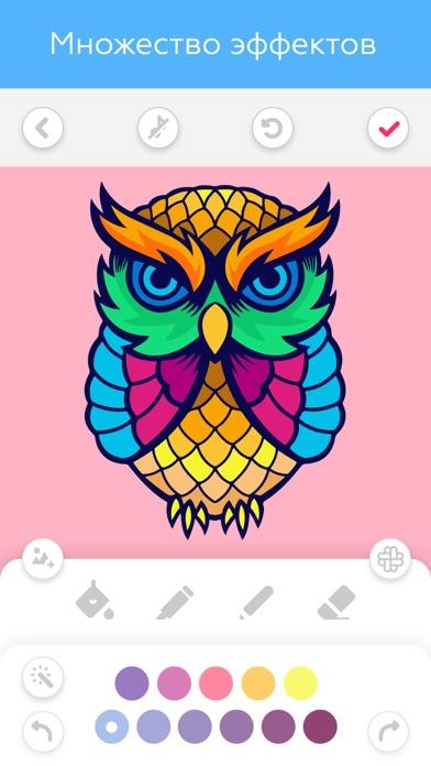 Colorful: раскраска антистресс для ПК скачать бесплатно