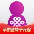 中国联通手机营业厅客户端app_中国联通手机营业厅客户端免费下载