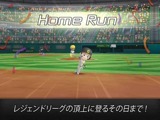 野球スターのおすすめ画像4