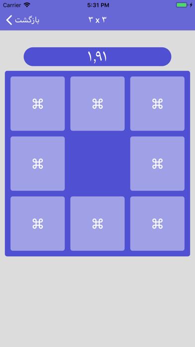 https://is4-ssl.mzstatic.com/image/thumb/Purple123/v4/21/30/5d/21305dbe-02fe-5286-e596-1856bb2d3bec/pr_source.png/696x696bb.png