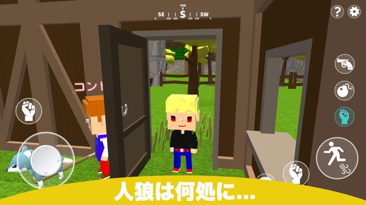 脱獄ごっこ screenshot-3
