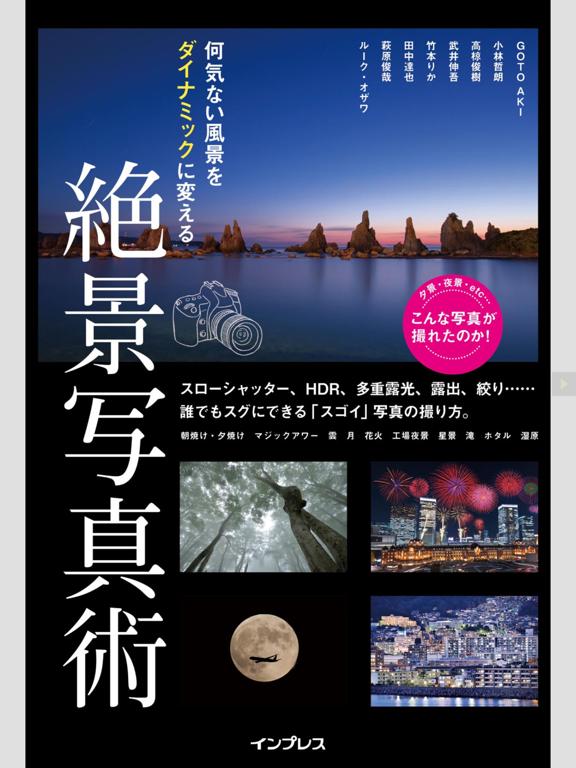 Doly - ヨドバシ電子書籍リーダーのおすすめ画像3