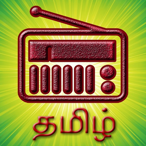 Tamil Online FM Radio