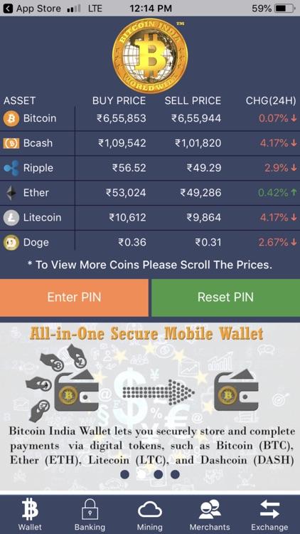 Bitcoin India Wallet &Exchange
