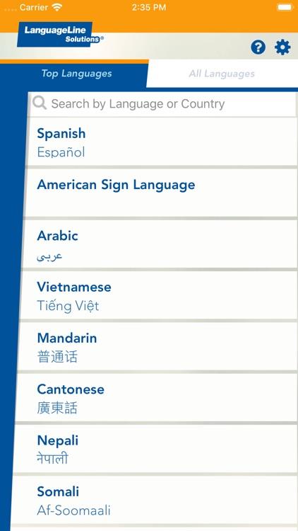 LanguageLine InSight