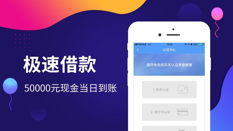 大王贷款-分期贷款之现金借款贷款app