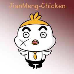 JianMeng-Chicken