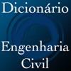 点击获取Dicionário Engenharia Civil
