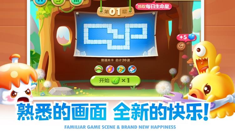 Carrot2 screenshot-3