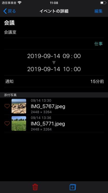 ScheduleNote screenshot-3