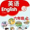 刘老师系列-译林版英语6上互动练习