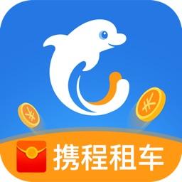 携程租车-全球化租车app