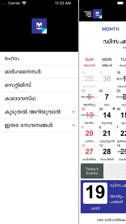 Malayala Manorama Calendar2020 screenshot-3