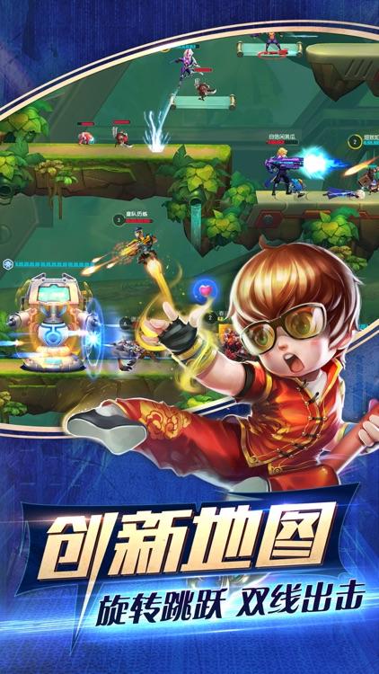 超能战队-超时空英雄,巅峰对决 screenshot-8