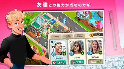 クッキング・タウン (Tasty Town... screenshot1