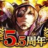【サムキン】戦乱のサムライキングダム【戦国ゲーム】 - iPhoneアプリ