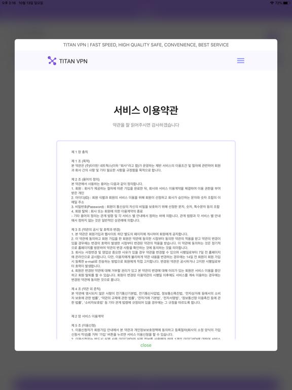 TITAN VPN screenshot 14