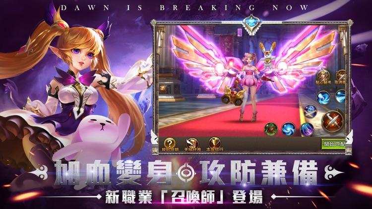 創世破曉 screenshot-2