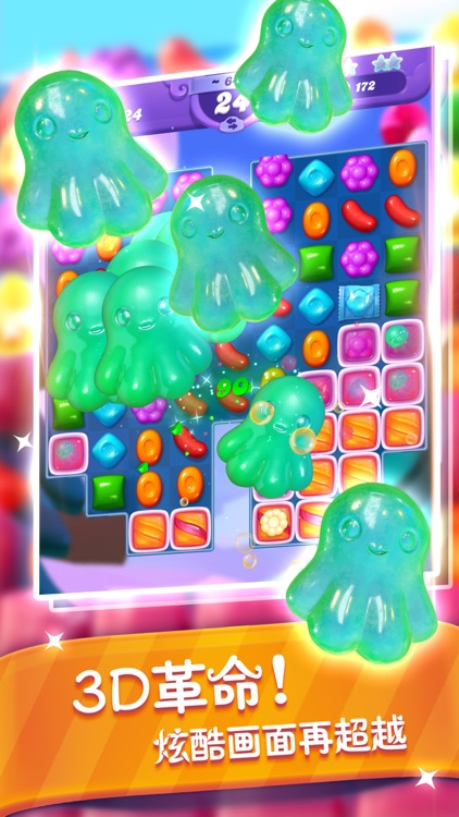 糖果好友传奇-糖果缤纷乐