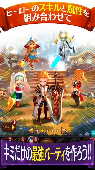 ハローヒーロー: Epic Battle紹介画像2