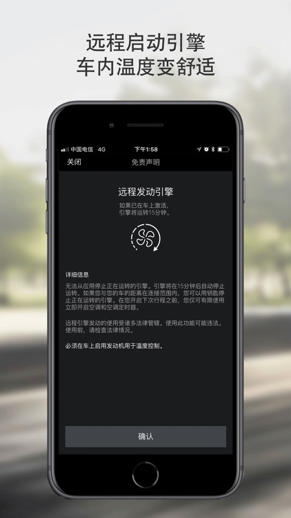 BMW云端互联 screenshot-0