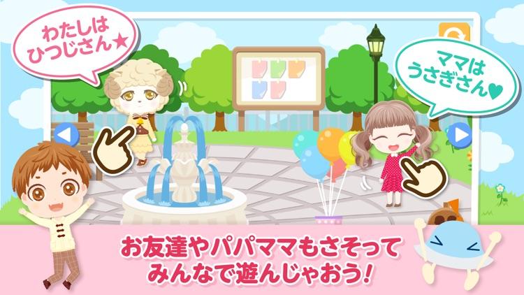 おしゃにまるライフ screenshot-4
