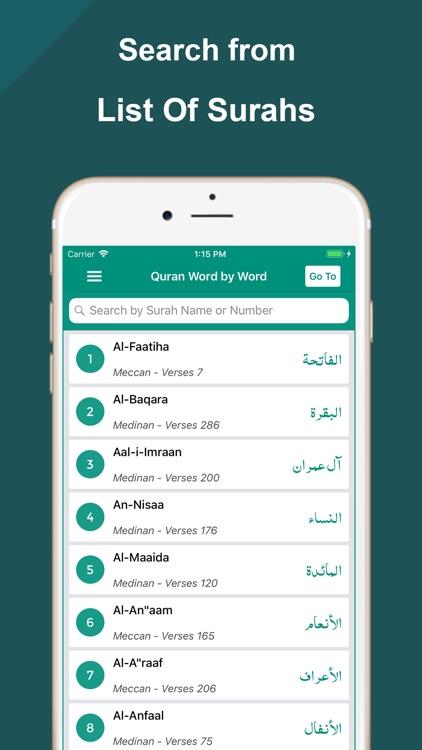 Quran Word by Word Translation screenshot-4