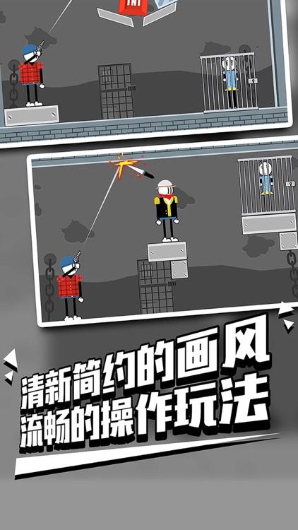 火柴人越狱-火柴人大逃亡 screenshot-4
