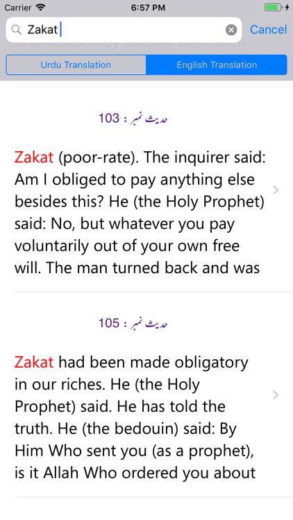 Sahih Muslim -Arabic Urdu- Eng screenshot-4
