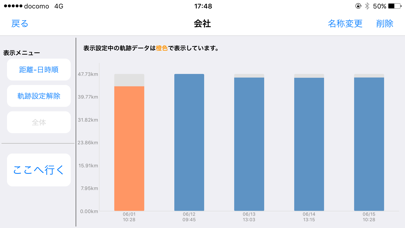NAVIelite カーナビ 渋滞情報プラス ScreenShot2