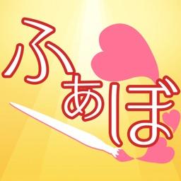 ピクボイス By Asatsu Dk Inc