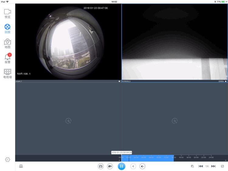 iDSS HD – (iOS Apps) — AppAgg