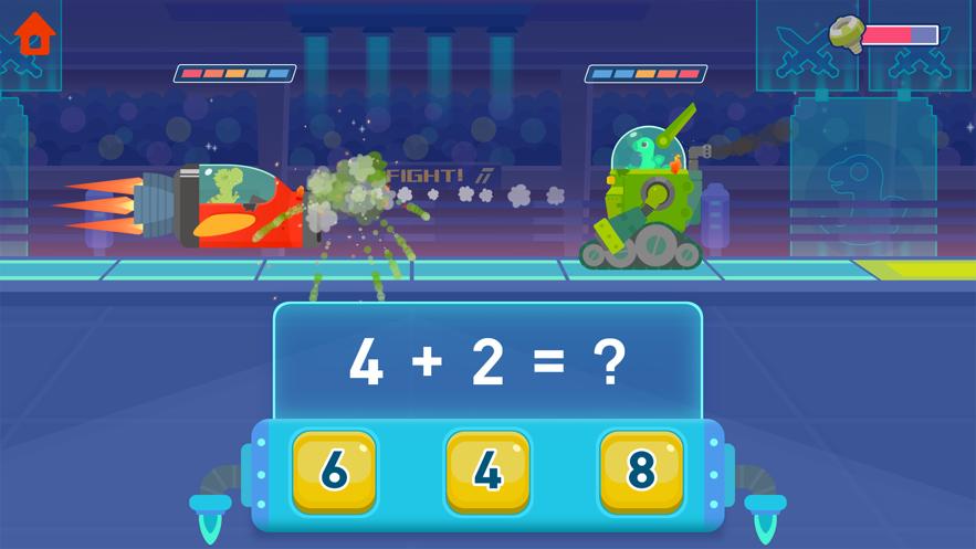 恐龙数学-4