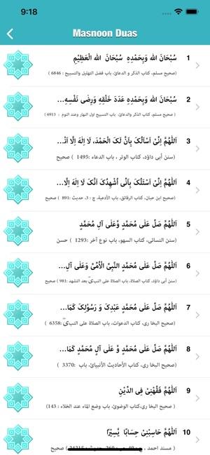 Quranic & Masnoon Duas on the App Store