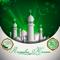 App Icon for Ramadan 2021 Pro en Français App in Belgium App Store