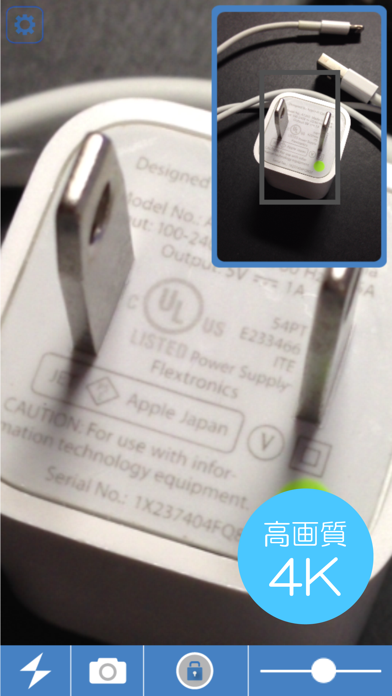 NextLoupe 4K - 高画質 虫眼鏡アプリのおすすめ画像1