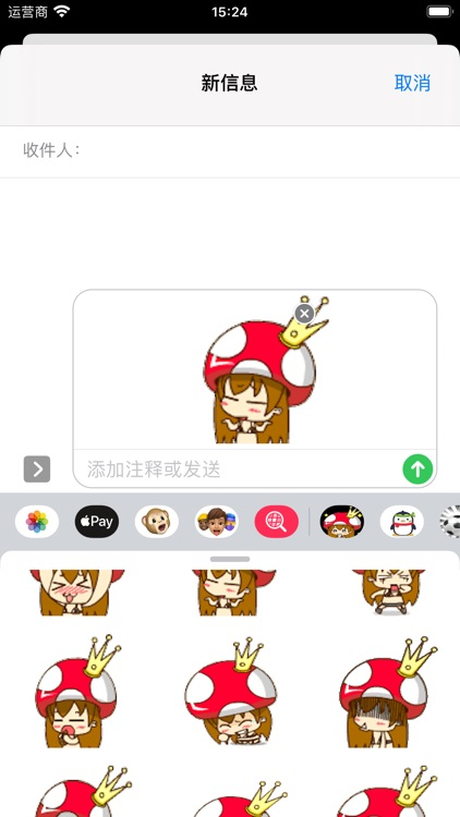 Mushroom Girl-Sticker screenshot-3