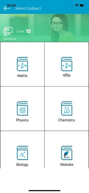Tiwari Academy on the App Store