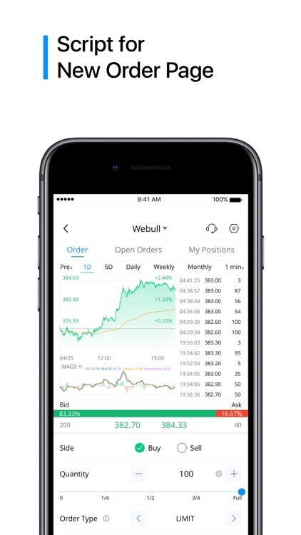 Webull: Trade. Save. Invest. screenshot-4