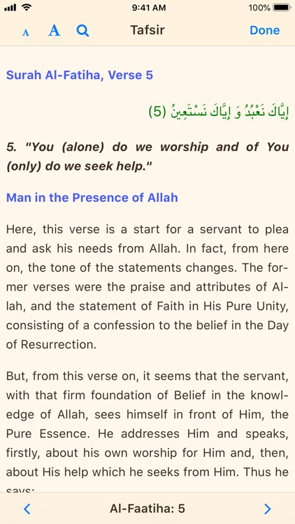 Quran in English (Ahlul-Bayt) screenshot-4