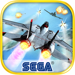Ícone do app After Burner Climax