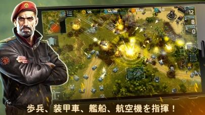 Art Of War 3: 現代戦争 リアルタイム 戦略のおすすめ画像1
